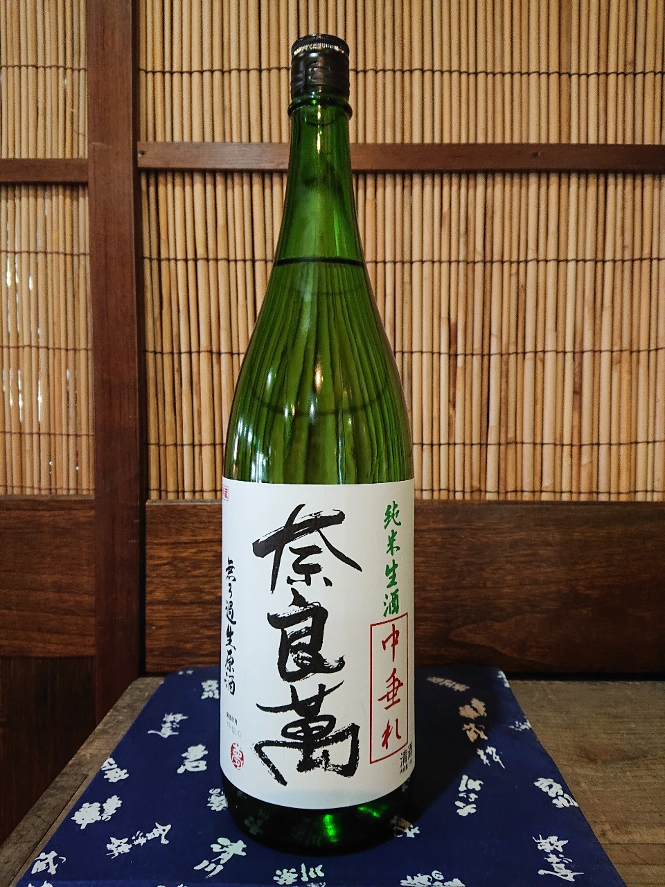 yumegokoro_00004_1