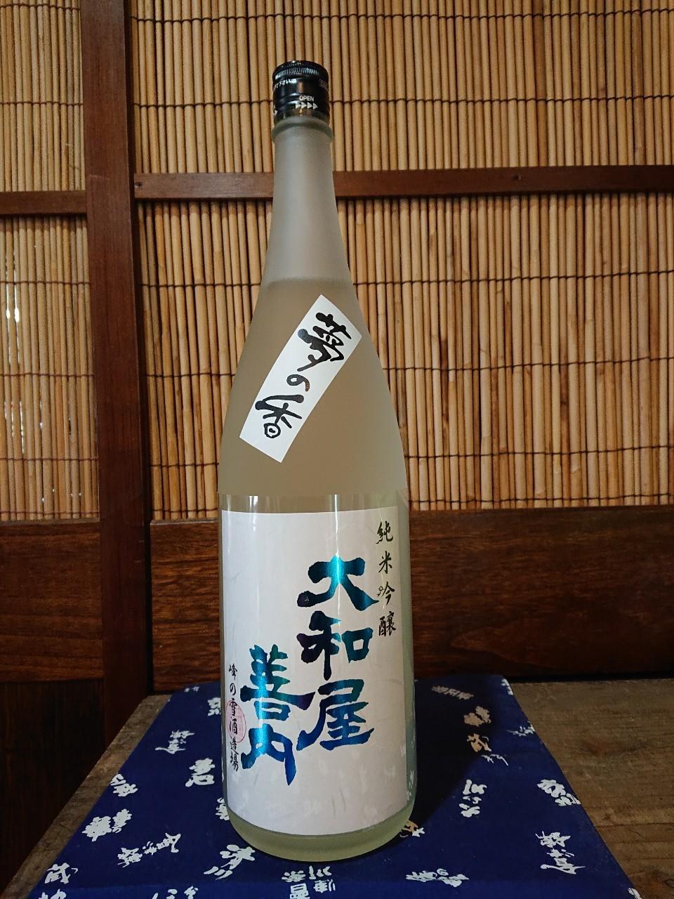 minenoyuki_00009_1