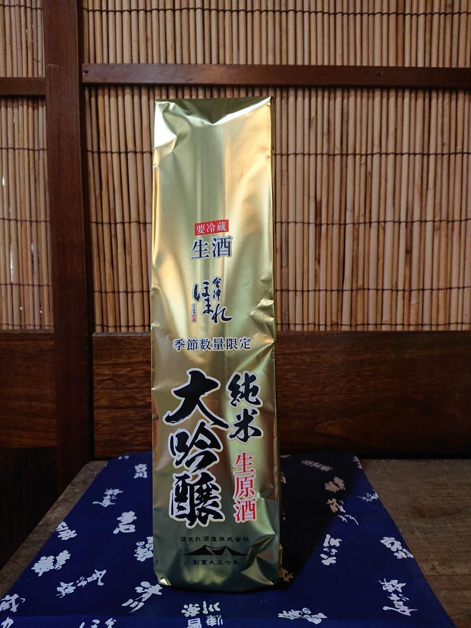 aizuhomare_00003_1