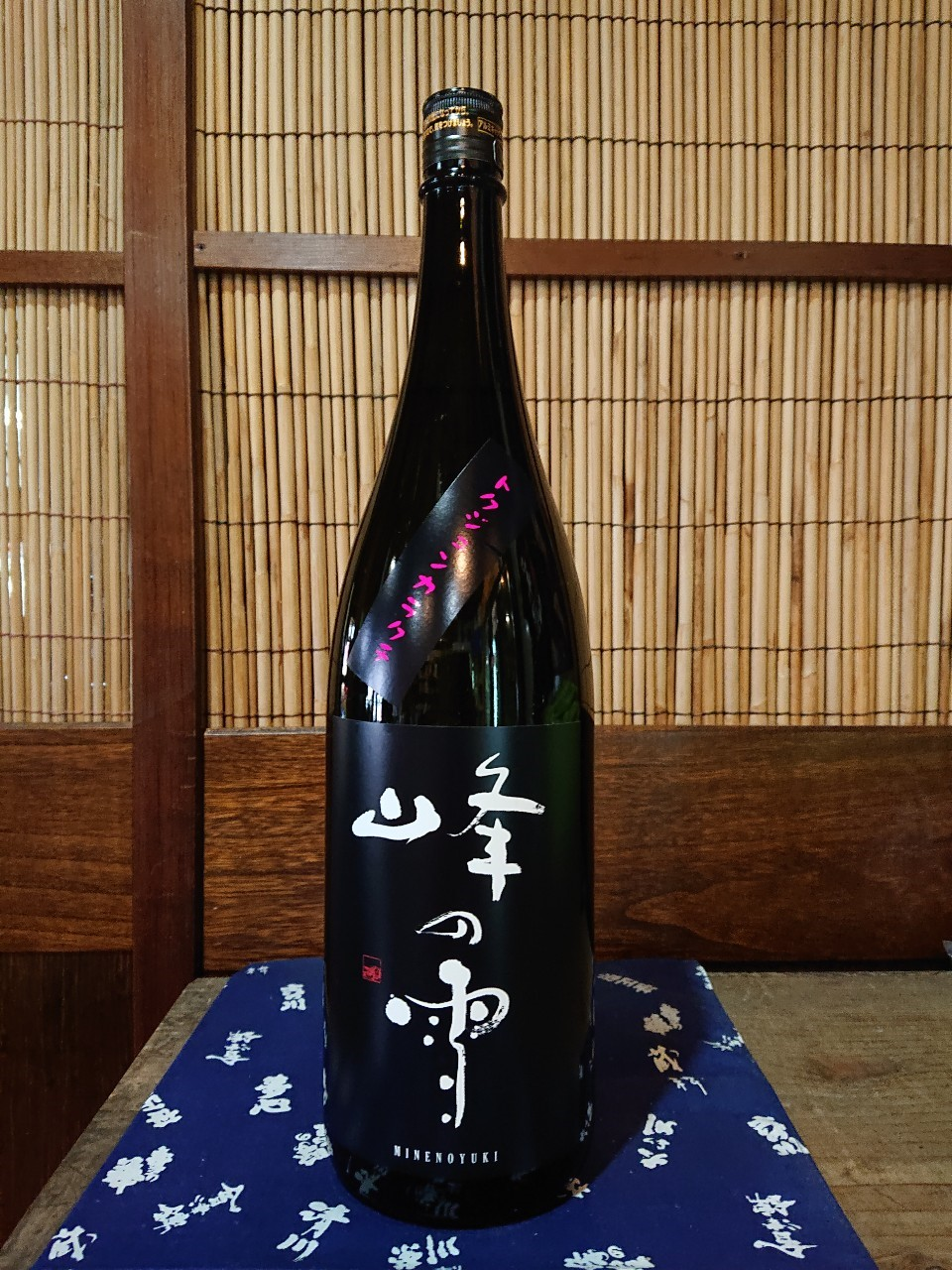minenoyuki_00013_1