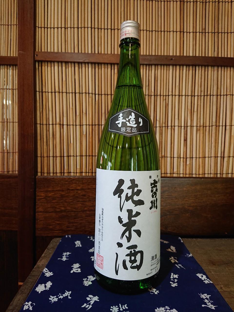 yoshinokawa_00001_2
