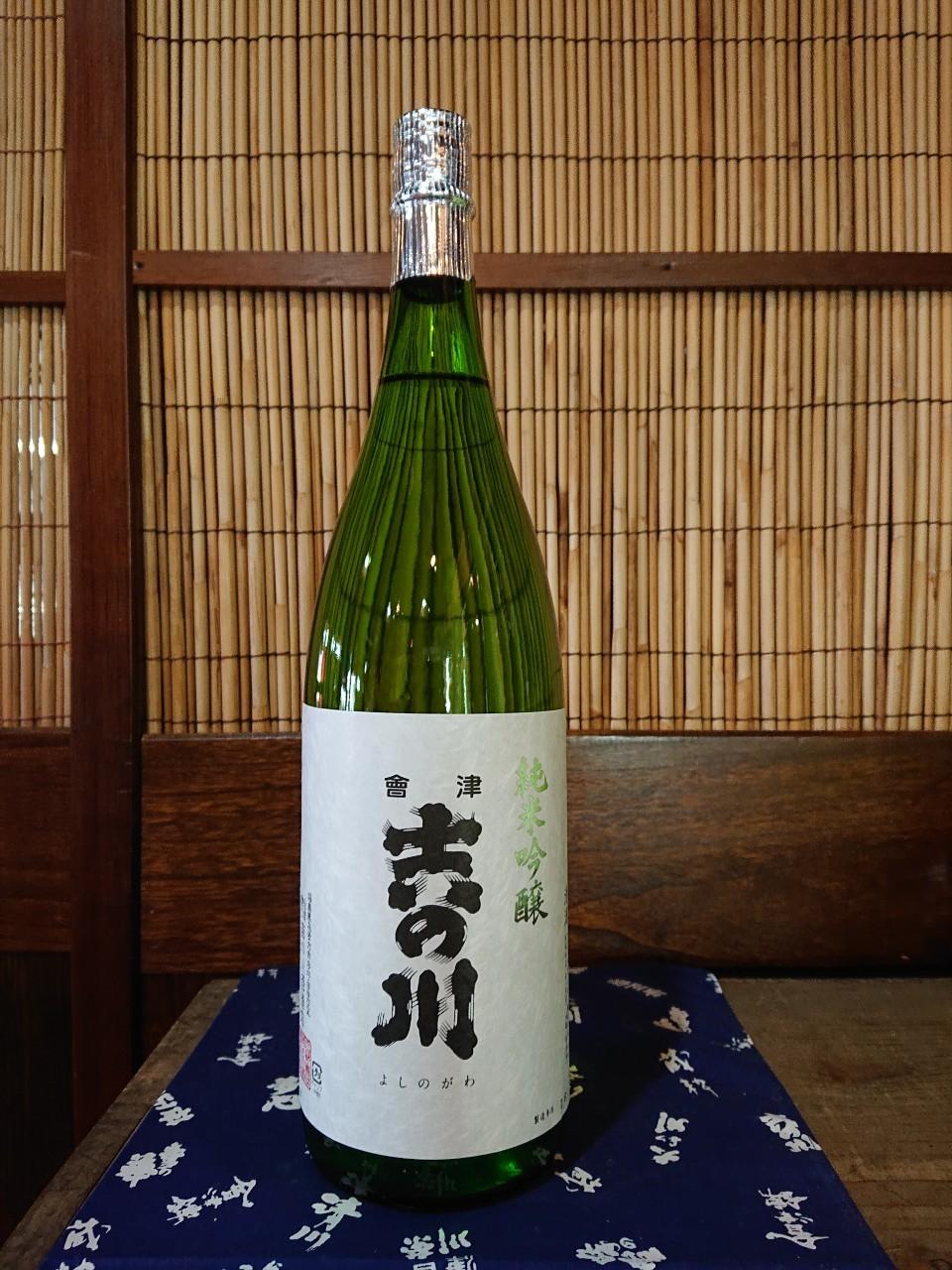 yoshinokawa_00002_2