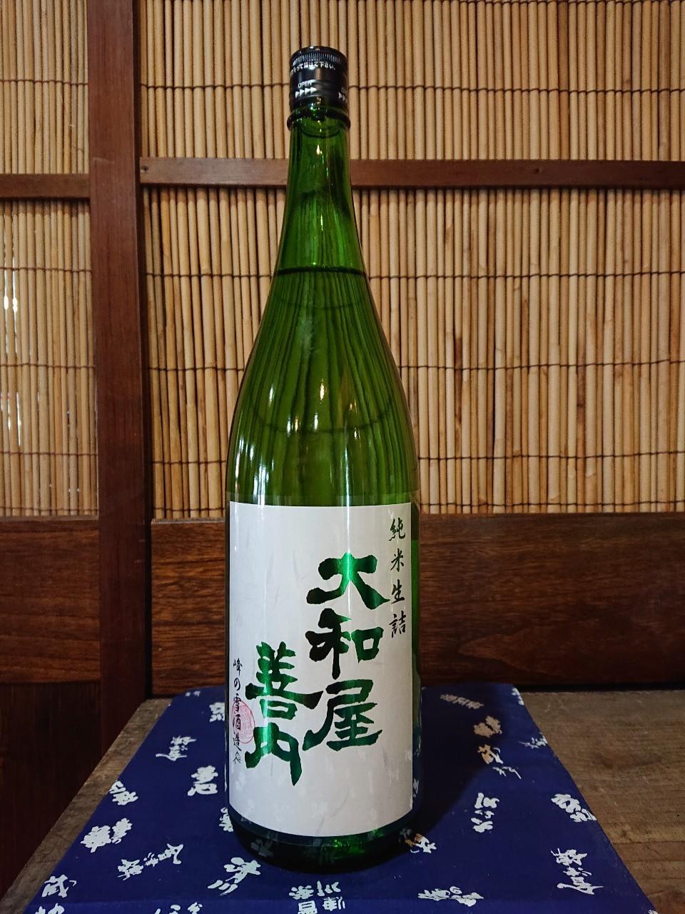 minenoyuki_00007_2